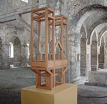 cage-organ